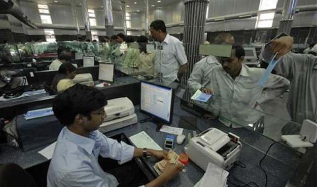 Government Bank Employees on Strike Today, Transactions May Be Hit