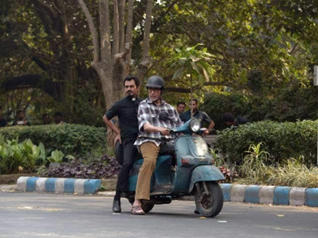 Amitabh Bachchan Scooter