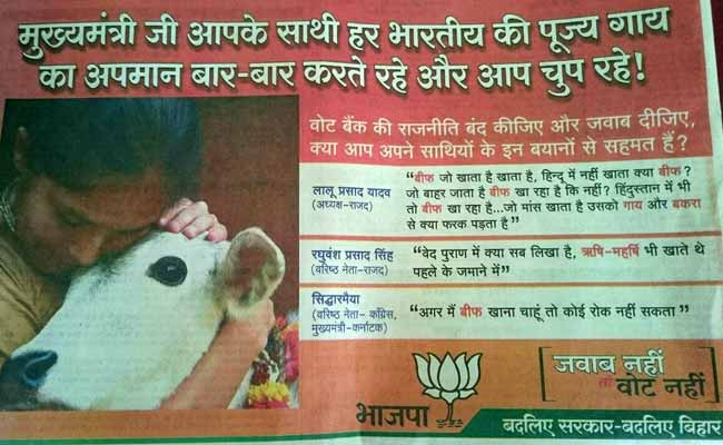 After Row Over BJP's Cow Ad in Bihar, Election Commission's Unusual Step