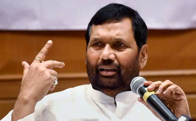 Ram Vilas Paswan Terms Congress' Stance On GST Bill As 'Anti-National'