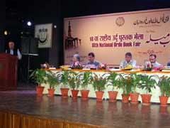 NCPUL द्वारा 18वें राष्ट्रीय उर्दू पुस्तक मेले में दूसरे दिन भी पसरा है सन्नाटा