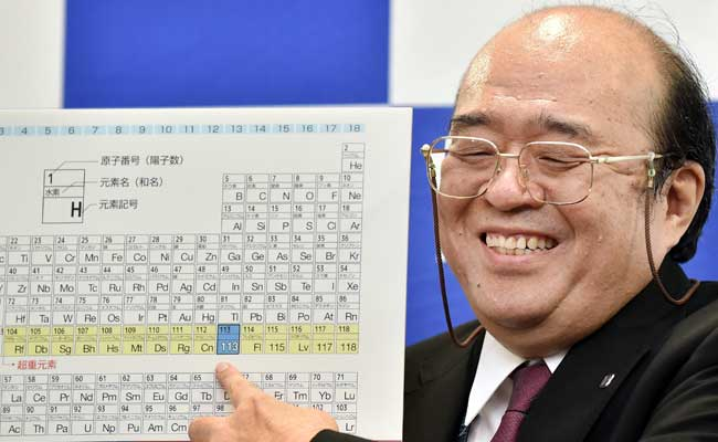 Periodic Table Gains Four New Superheavy Elements