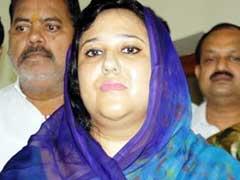 Orissa High Court Dismisses Poll Petition Against BJD Lawmaker