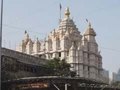 Siddhivinayak Temple Set To Give PM Modi's Gold Scheme a Boost