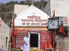 Over 51,000 Pilgrims Visit Vaishno Devi Shrine In One Day