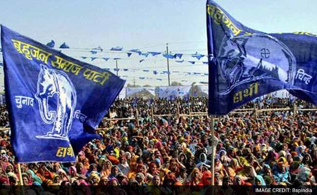 BSP Open To Alliance With Congress For 2017 Punjab Assembly Elections