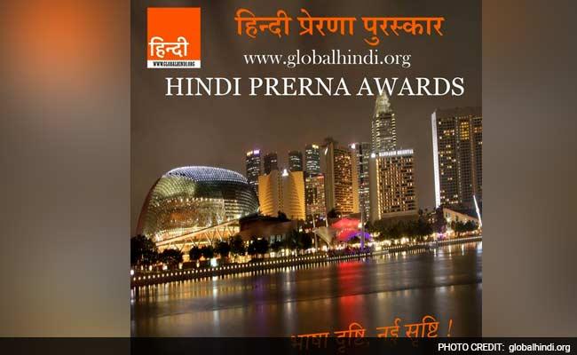 Indian-Origin Girl Wins Hindi Literary Award In Singapore
