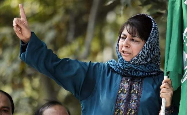 Mehbooba Mufti: First Woman Of Kashmir Valley