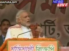 PM Addresses Rally In Guwahati:Highlights