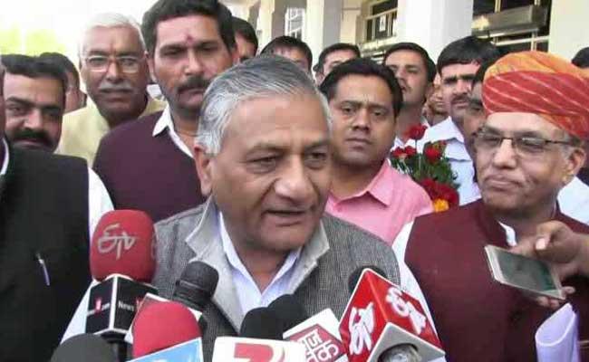 Rohith Vemula Had Organised Meeting For Yakub Memon: Minister VK Singh