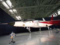 Japan Unveils First Stealth Fighter Jet