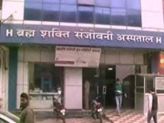 अस्पताल के ICU में महिला के साथ 'बदसलूकी', CCTV में कैद हुई घटना