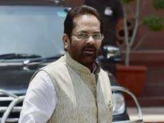 Centre Encouraging Online Applications For Haj Pilgrimage: Mukhtar Abbas Naqvi