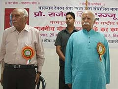 Mohan Bhagwat Says RSS Doesn't Do Service For Publicity