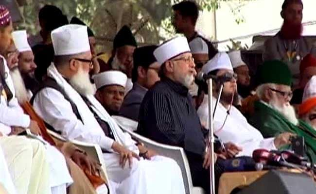 At World Sufi Forum, Leaders Call For Peace, Condemn Violence