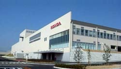 Honda's Kumamoto Plant to Start Operations by First Week of May
