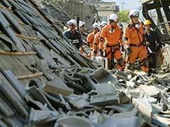 जापान में दो भूकंपों में 29 लोगों की मौत, सैकड़ों लोगों के फंसे होने की आशंका