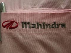 Mahindra Looks North After UK Electric Car Launch
