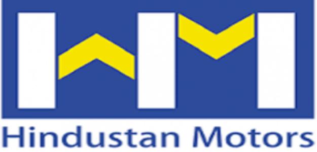 Hindustan Motors Logo ...