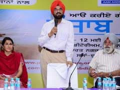 Punjab Will Be Developed As The Milk State: AAP