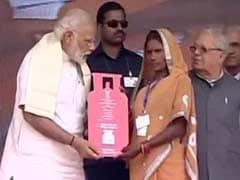 PM Modi Launches Free Cooking Gas Scheme In Uttar Pradesh's Ballia
