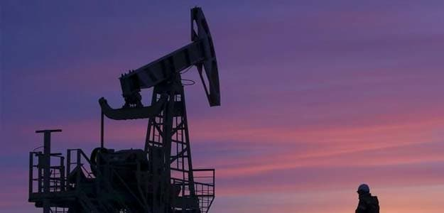 Oil Falls As OPEC Expected To Shun Any Output Curbs