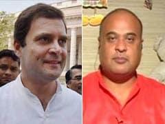 असम में कांग्रेस की हार पर बोले हिमंत विश्व शर्मा, राहुल गांधी को भाता है मालिक-नौकर जैसा रिश्ता