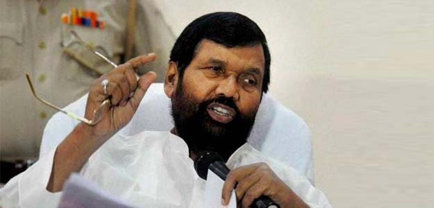 Food Minister Ram Vilas Paswan has said the government will take