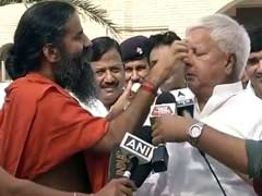 Lalu Yadav Is Model For Ramdev's Special Cream And Energy Bars