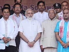 For Sarbananda Sonowal's Oath, PM Modi And 14 Chief Ministers In Assam: 10 Facts