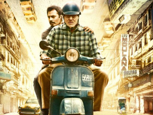 Vidya Balan Doesn't Feature on TE3N Poster. Amitabh Bachchan Explains