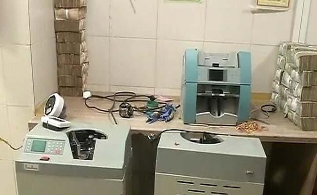 महाराष्ट्र : एटीएम कलेक्शन सेंटर से नौ करोड़ की लूट, सीसीटीवी कैमरा भी ले गए लुटेरे