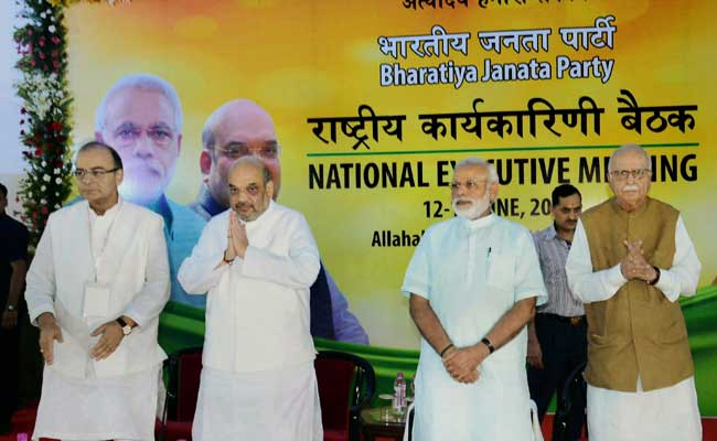 At BJP's Allahabad Conclave, PM Modi Calls For Innovation ...