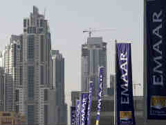 Emaar MGF MD Shravan Gupta Steps Down