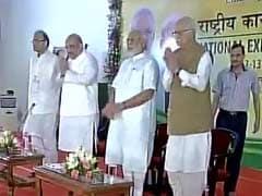 बीजेपी राष्ट्रीय कार्यकारिणी : एक प्लेट में फ्रूट चाट खाते दिखे PM-जोशी   गुफ्तगू के मायने तलाशते लोग
