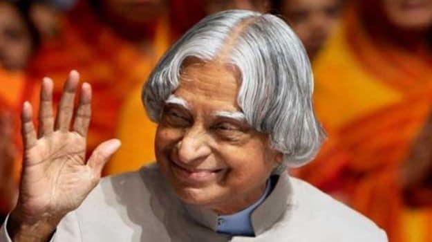 Of Rasam, Rice and Rashtrapati Bhavan: Dr. APJ Abdul Kalam's Humble Lifestyle