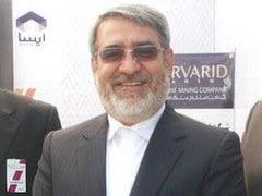 Iran Arrests 40 Suspects Linked To Terrorist Plot