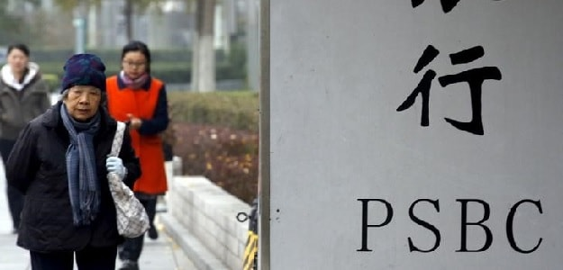 PSBC's plans come against the backdrop of a range of companies looking to tap China's booming online finance market.
