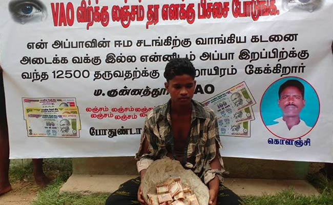 Help Me Bribe This Officer, Teen Said. Entire Tamil Nadu Village Followed