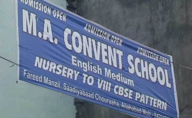 Allahabad : Denied Permission For 'National Anthem' Event, Principal, Teachers Resign From School