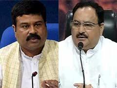 JP Nadda, Dharmendra Pradhan Appointed BJP Incharge For Uttarakhand Polls