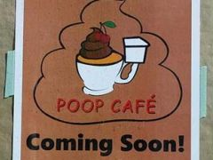 Canada to Get its First Ever Poop-Themed Dessert Cafe
