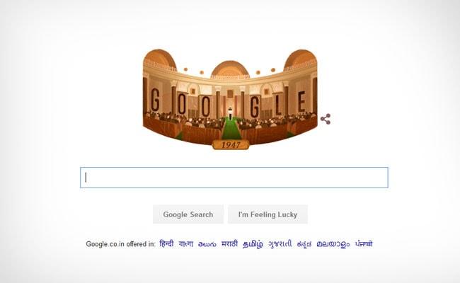 भारत की आजादी स्पेशल : गूगल ने नेहरू के ऐतिहासिक भाषण पर पेश किया डूडल