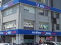 RBL Bank IPO Oversubscribed Nearly 70 Times