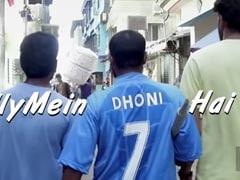 अब सुनिए महेंद्र सिंह धोनी की बायोपिक का एंथम 'हर गली में धोनी है', 16 शहरों में हुआ है शूट
