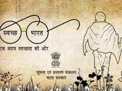 स्वच्छ भारत अभियान : आखिर क्या है मकसद, अब तक क्या हुआ हासिल