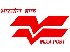 Odisha Postal Circle Recruitment, 1072 Gramin Dak Sevak (GDS) Posts