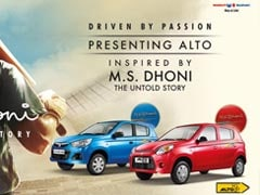 Maruti Suzuki Introduces 'MS Dhoni Inspired' Alto Special Edition