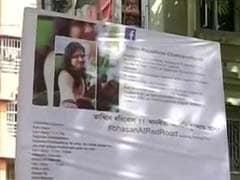 Kolkata Durga Puja ,Facebook post against Mamata ,Mamata Banerjee,फेसबुक,ममता बनर्जी,आलोचना,भारी,छात्रा,पोस्ट,होर्डिंग