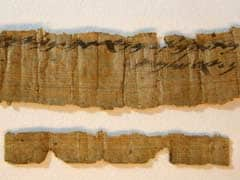 Israel Unveils 'Oldest' Hebrew Mention Of Jerusalem